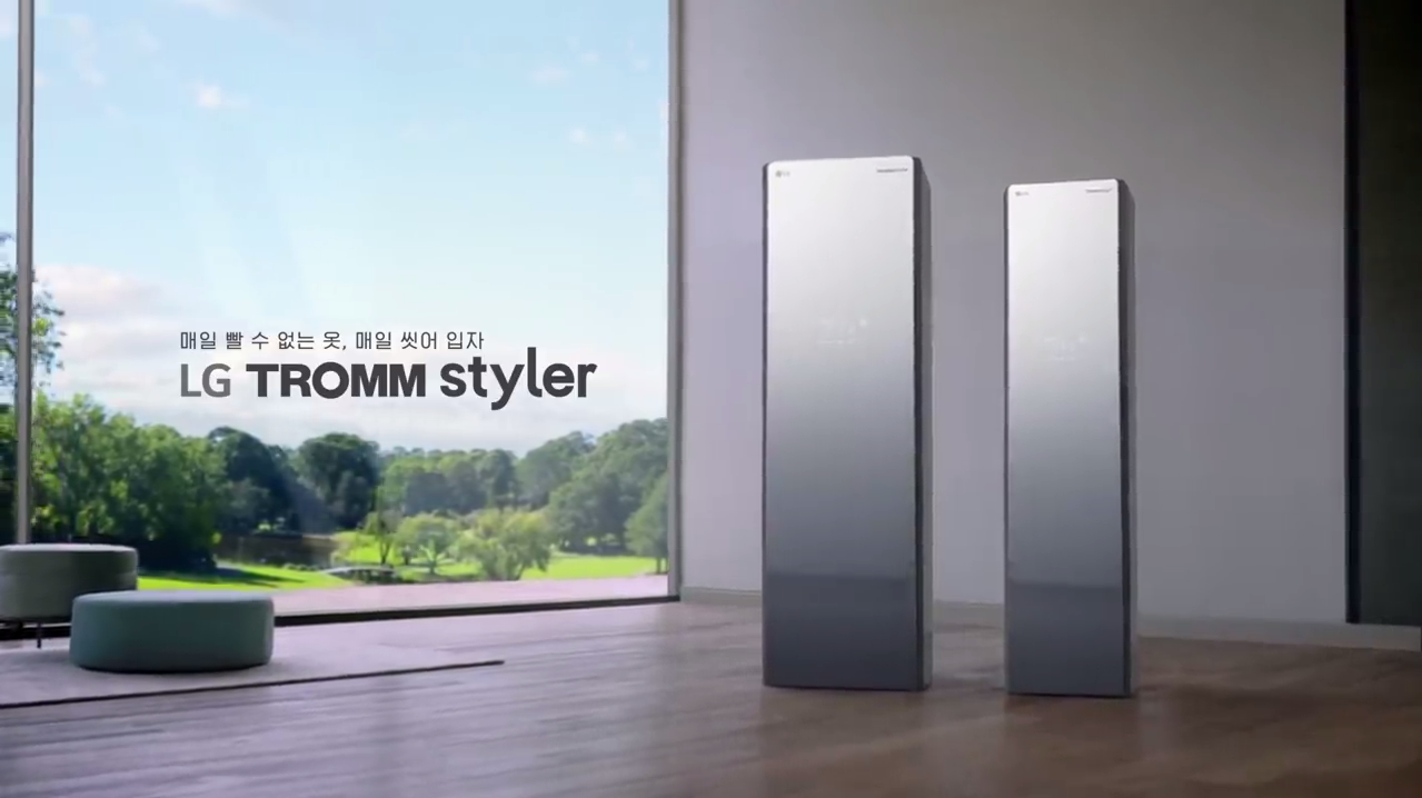 LG STYLER S5MB MỘT PHONG CÁCH SỐNG MỚI