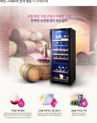 Hầm rượu LG DIOS hoàn thiện hương vị và hương thơm của rượu W855B